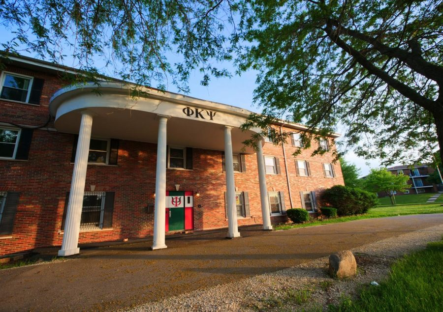 Phi Kappa Psi's fraternity house remains empty as a result of NIU holding most of its fall courses online.
