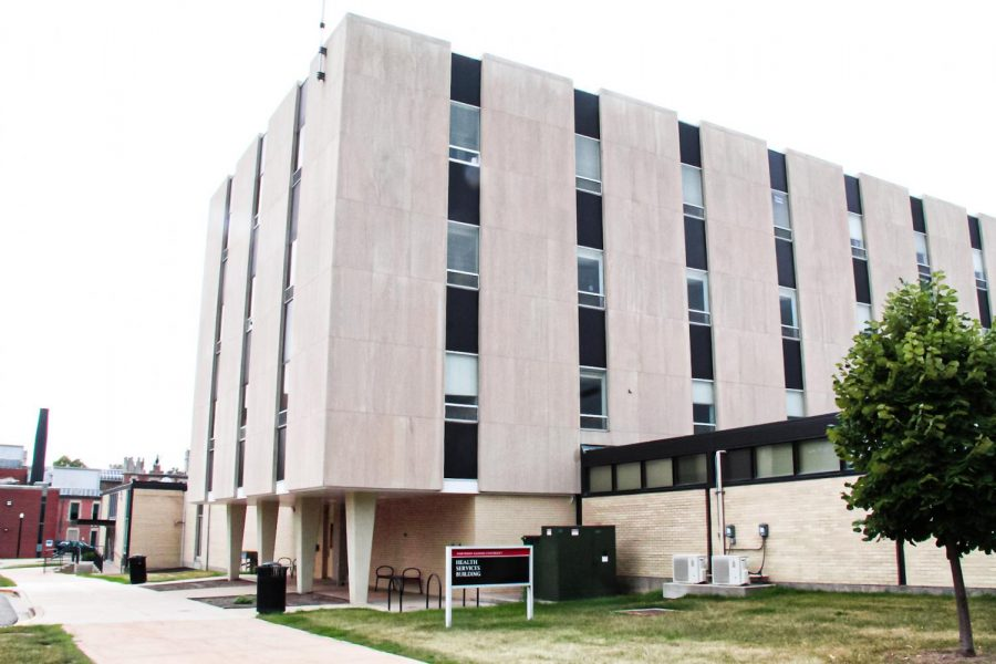 The Social Justice Education Department is located in the Health Services Building, Room 408.